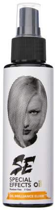 Масло для волос EGOMANIA Special Effects Oil Brilliance Elixir 110 мл