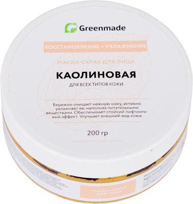 Маска-скраб для лица GreenMade каолиновая