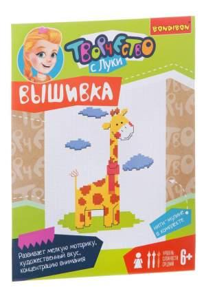 Набор для творчества Bondibon вышивка на хлопковой канве. жираф