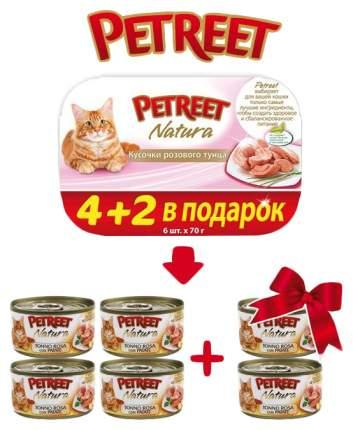 Консервы для кошек Petreet Natura, для стерилизованных, тунец, 6шт, 70г