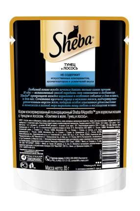 Влажный корм для кошек Sheba Appetito с тунцом и лососем, 85г х 24шт