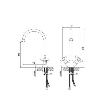 Смеситель для кухонной мойки LEMARK Standard LM2105C хром