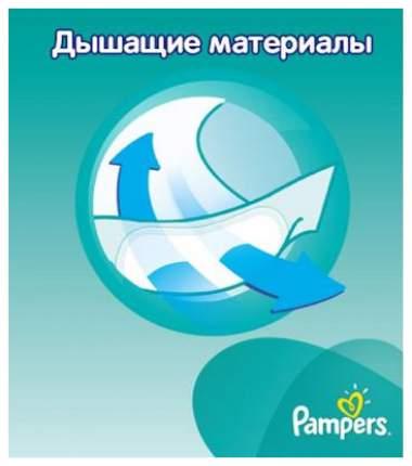 Подгузники Pampers Active Baby-Dry Midi 3 (4-9 кг), 132 шт.