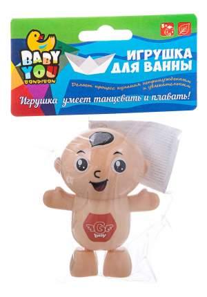 Заводная игрушка для купания Bondibon Карапуз