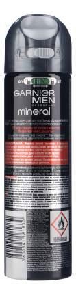 Дезодорант Garnier Mineral men C4831900 150 мл