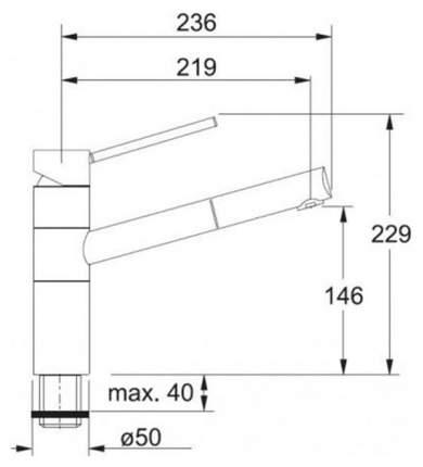 Смеситель для кухонной мойки Franke Landy 350 115.0006.707 графит