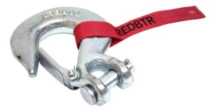 """Крюк для автомобильной лебедки redBTR 1/2"""" 6.8т (890012)"""