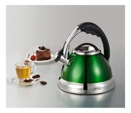 Чайник для плиты GIPFEL 1197 2.6 л