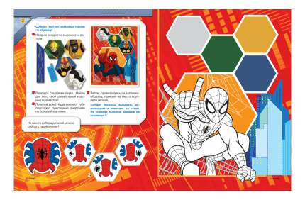 Росмэн 28790 Игры, задания и аппликации Человек-паук Marvel