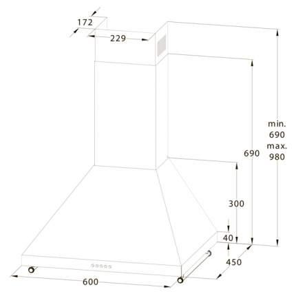 Вытяжка купольная Midea MH60C335RI Beige/Gold