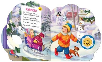 Книга Азбукварик «Стихи малышам. Маша и Каша»