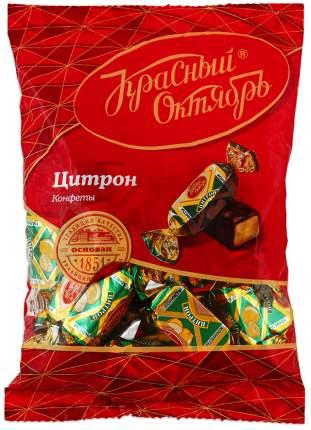 Конфеты Красный Октябрь цитрон 250 г