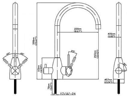 Смеситель для кухонной мойки Seaman SSN-2135A 395358 хром