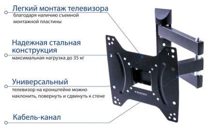 Кронштейн для телевизора KROMAX DIX-22