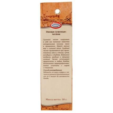Чеснок сушеный  Топ Продукт королевская коллекция 30 г