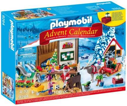 Игровой набор Playmobil Адвент-календарь - Мастерская Санта-Клауса