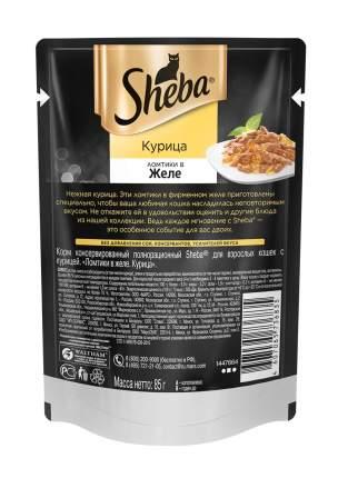 Влажный корм для кошек Sheba, ломтики в желе, курица, 85 г