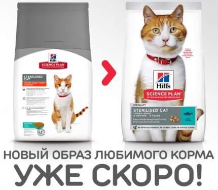 Сухой корм для кошек Hill's Science Plan Sterilised, для стерилизованных, рыба, 0,3кг