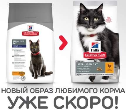 Сухой корм для кошек Hill's Science Plan Sterilised Mature Adult 7+, курица, 3,5кг