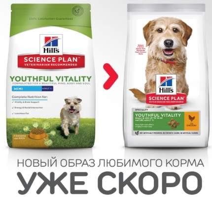 Сухой корм для собак Hill's Science Plan Youthful Vitality Mini, курица и рис, 0,75кг