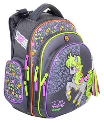 Ранец Belle Pony Hummingbird для девочек Серый TK37