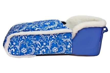 Утеплитель меховой для санок универсальный с конвертом для ног на молнии синий