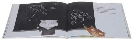 Книга Молодая мама. Остров зонтиков