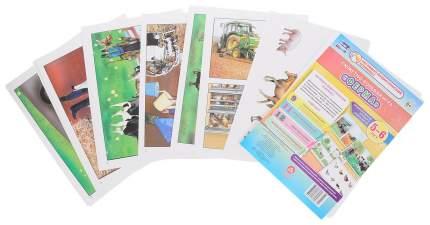 """Сюжетно-ролевая игра """"Ферма"""". Моделирование игрового опыта детей 5-6 лет"""