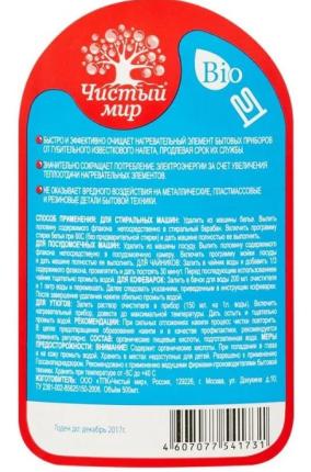 ЭОНА Универсальная жидкость для удаления накипи 500мл