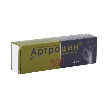 Артроцин гель 50 мл РИА Панда