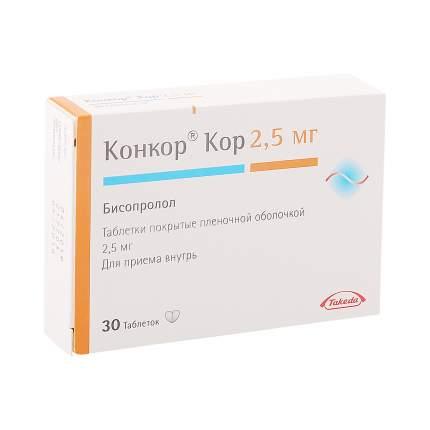 Конкор Кор таблетки 2.5 мг 30 шт.