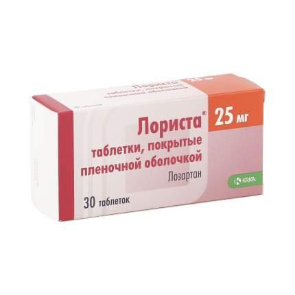 Лориста таблетки 25 мг 30 шт.