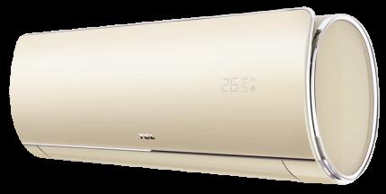 Сплит-система TCL TAC-09HRIA/FG