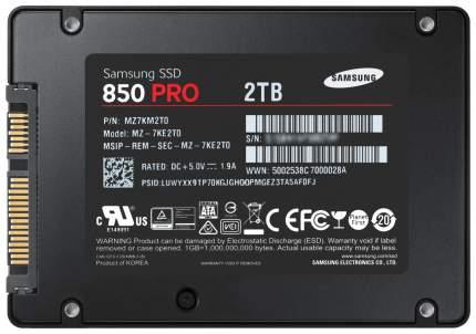 Внутренний SSD накопитель Samsung 850 PRO 2TB (MZ-7KE2T0BW)