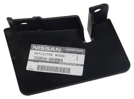 Брызговик NISSAN 76856BR00A