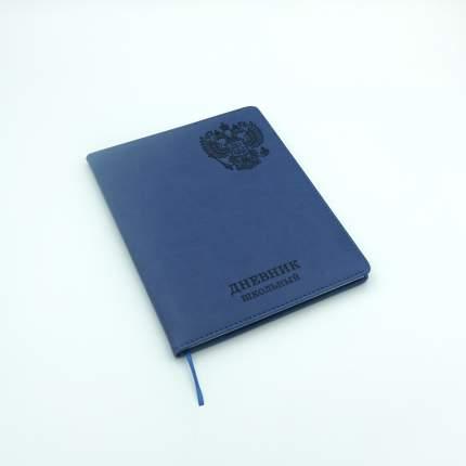 """Дневник """"Государственная символика"""" (А5, 48л, универсальный), ДУК184801"""