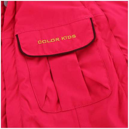 Комбинезон детский Color Kids Taiko р.86-92 Розовый