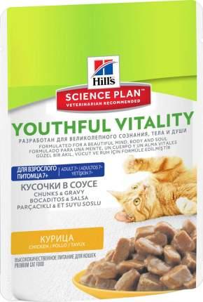 Влажный корм для кошек Hill's Science Plan Youthful Vitality, курица, 85г
