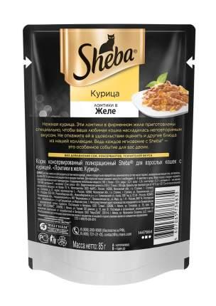 Влажный корм для кошек Sheba Pleasure, ломтики в желе, курица, 24 шт. по 85 г