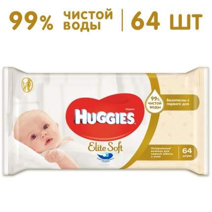Детские влажные салфетки Huggies Elite Soft, 64 шт.