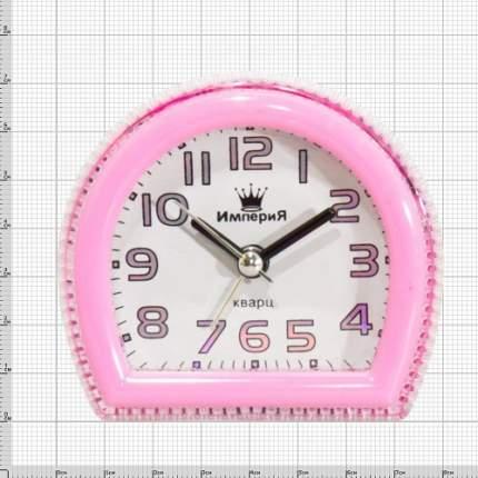 Часы-будильник Империя Часы будильник настольные розовые 4501060 4501060