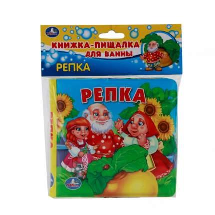 """Книга-пищалка для ванны Умка """"Репка"""" 192805"""
