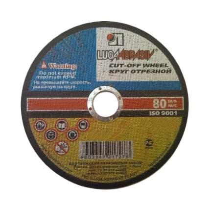 Отрезной диск по металлу для угловых шлифмашин ЛУГА 3612-115-2,5