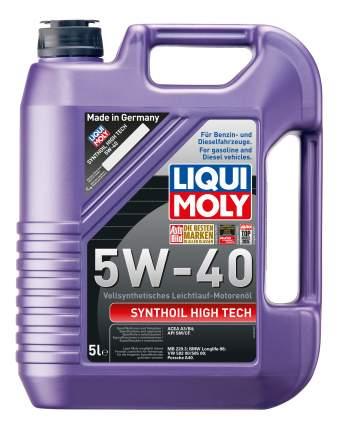 Моторное масло Liqui moly Synthoil High Tech 5W-40 5л