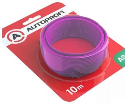 Кабель автомобильный Autoprofi 0.5 мм 0AWG Фиолетовый APW 205