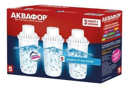 Картридж к фильтру для воды Аквафор В100-5 3шт