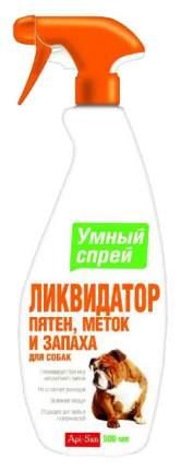 Умный Спрей Ликвидатор пятен, меток и запаха для кошек 500мл