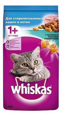 Сухой корм для стерилизованных кошек Whiskas, подушечки с кроликом, 1,9кг