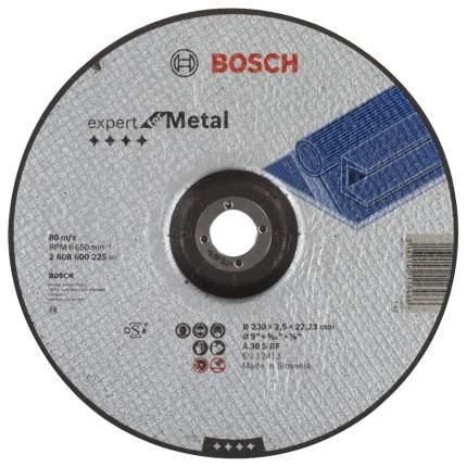 Диск отрезной абразивный Bosch A 30 S BF 230x2.5x22.23мм металл вогнутый (2608600225)