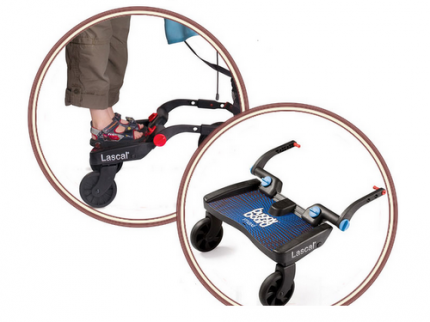 Приставка к коляске MAXI-COSI Maxi Blue (Lascal 2740)